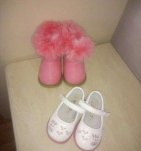 Обувь детская, 21 размер. В отличном состоянии