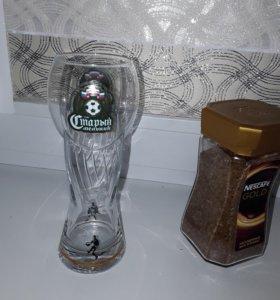 Бокалы под пиво