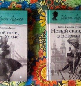 Книги Кэрол Нельсон Дуглас