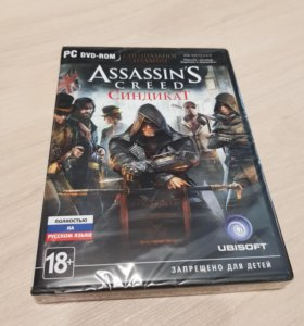Assassin's Creed Синдикат для PC (DVD)