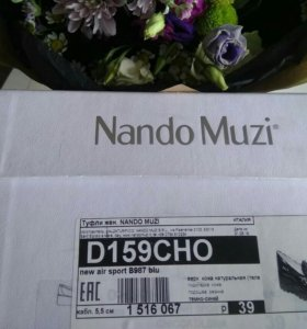 Полуботинки Nando Muzi