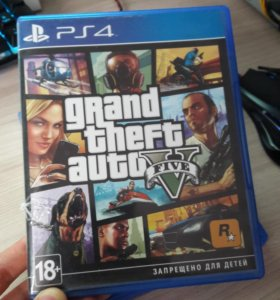 Grand Theft Auto V диск ps4