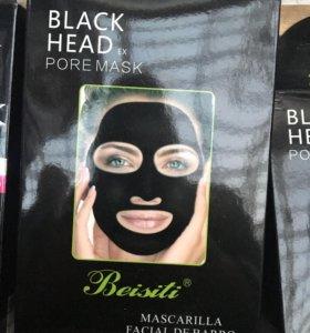 Чёрная и золотая маска