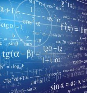 Математика 5 -8 класс