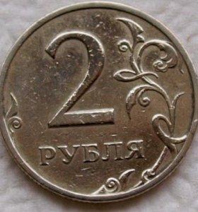 Монета 2 руб. 1999 г.