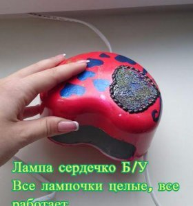 Лампа для сушки маникюра