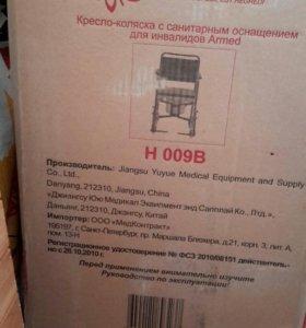 Кресло инвалидное с санитарным оснащением новое.