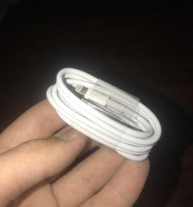 Зарядка iPhone 5