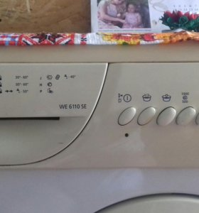 Машинка стиральная Beko