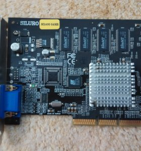 GeForce2 MX 400 64MB