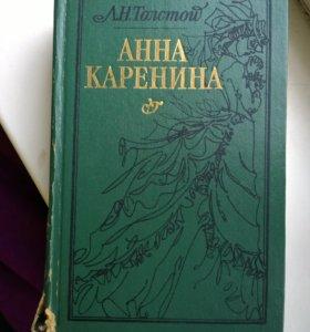 Анна Каренина и Крейцерова соната. Толстой