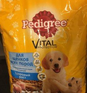 Корм Pedigree для щенков 2.2кг