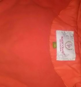 Зимняя куртка 98-104