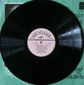 Вивальди на виниловой пластинке.