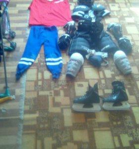 Хоккейная форма,коньки