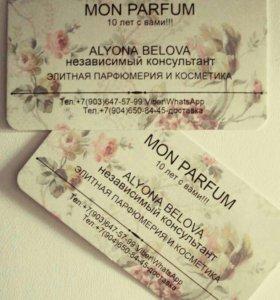 Парфюмерия и косметика от компании Mon-Parfum🌈!!!