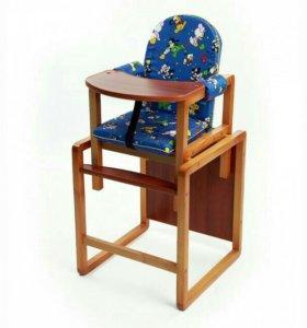 Детский стульчик.