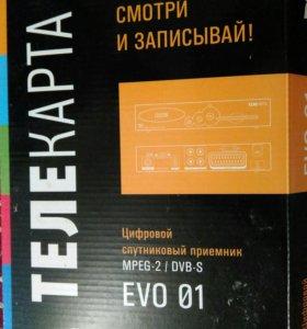 Тарелка TV Телекарта