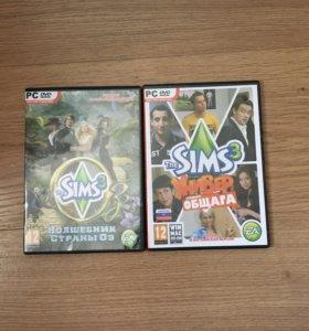Игры sims 3 (цена за 2 диска)