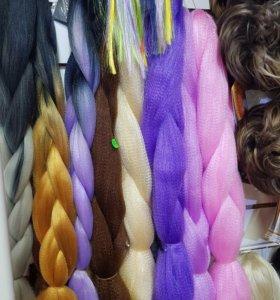 Цветной Кониколор парики наращивание