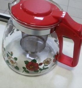 Заварочный чайник. Новый
