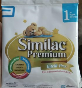 Similac premium intelli-pro 1