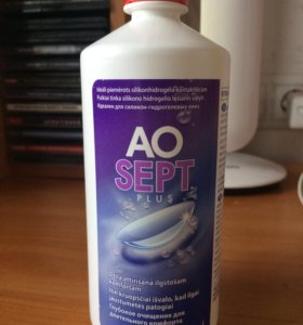 Раствор для ухода и хранения линз AO SEPT plus