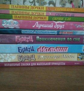 Диски DVD для девочек