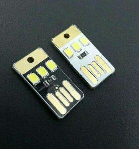 USB-лампочка/фонарик