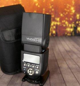 Вспышка Yongnuo YN-560 III