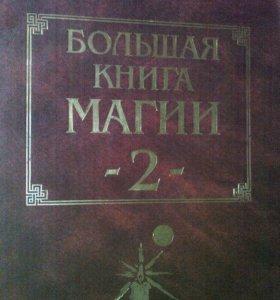 Книги Н. Степановой