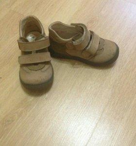 Ботинки ( детские )
