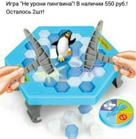 "Игра ""Не урони пингвина"""