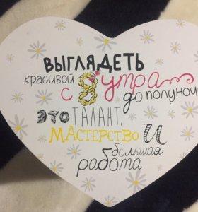 Шкатулка для девочки/девушки в подарок