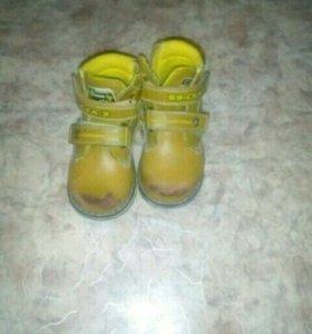 Детские батинки