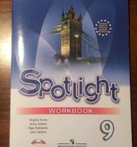 Рабочая тетрадь по английскому Spotlight, 9 класс