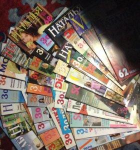 Более 40 журналов по вязанию