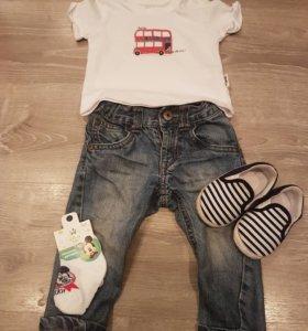 Одежда на мальчика Комплект 74. Обувь 11.5-12