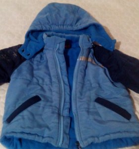 Куртка для мальчика!