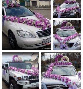 Набор для оформления свадебного авто