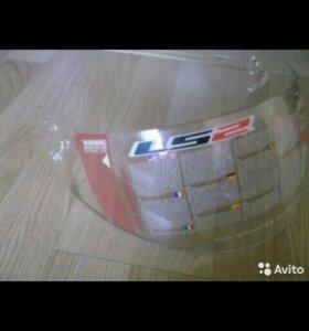 Прозрачный визор для шлема LS2