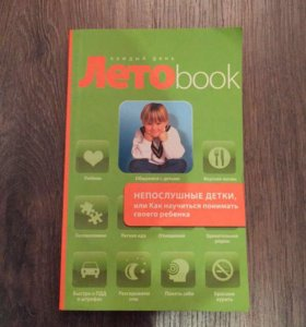 Книги по развитию малыша