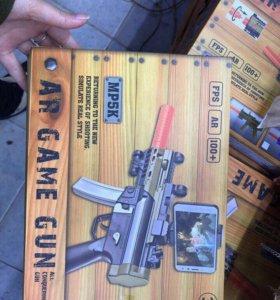 AR GAME GUN(игровой автомат)ТОРГ !!!