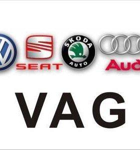 Диагностика и кодирование блоков авто группы VAG