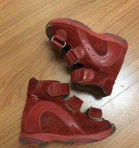 Ортопедические сандалии Персей Орто