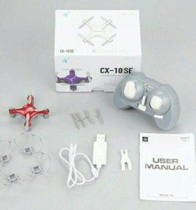Новые Квадрокоптеры CX-10SE в Упаковке