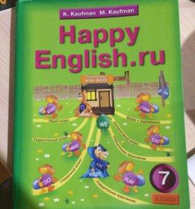 Английский, 7 класс