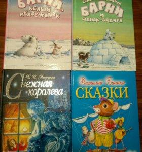 Детские и подростковые книги