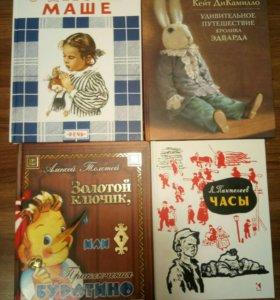 Подростковые и детские книги