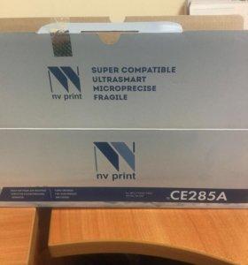 Картридж новый для лазерного принтера CE285A
